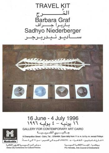 1996_jun_graf_niederberger