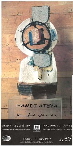 1997_may_ateya