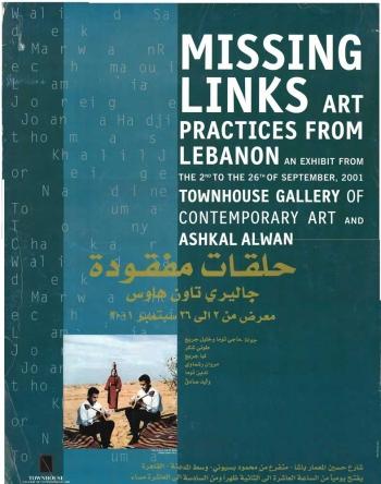 2001-September-Missing-Links