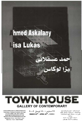 2002-March-Askalany