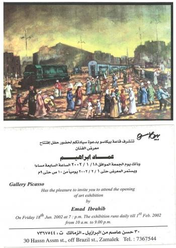 2002_jan_eibrahim0