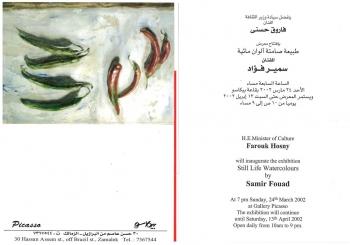 2002_mar_fouad0