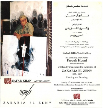 2002_nov_zeny