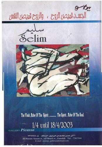 2003-April-SelimPicasso