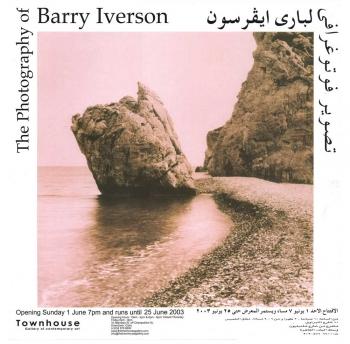 2003-June-Iverson