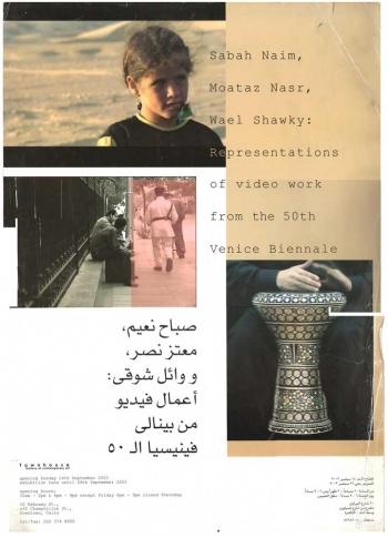 2003-September-Naim