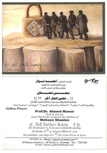 2003_jan_mshaalan0