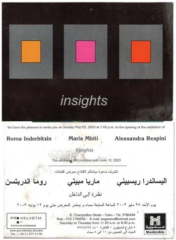 2003_may_insights