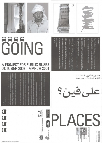 2003_oct_goingplaces02
