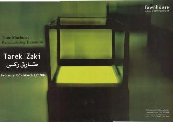 2004_feb_tzaki