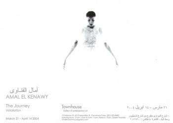 2004_mar_kenawyjourney