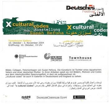 2004_oct_cultcodes0
