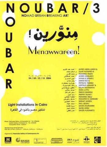 2004_oct_menawareen