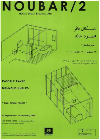 2004_sept_noubar2