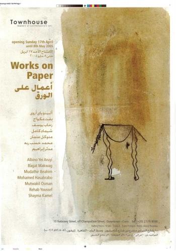 2005-April-paper