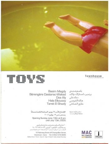 2005_jun_toys0