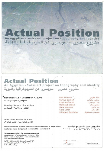 2005_nov_actualposition0