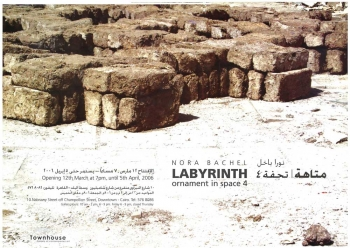 2006_mar_labyrinth