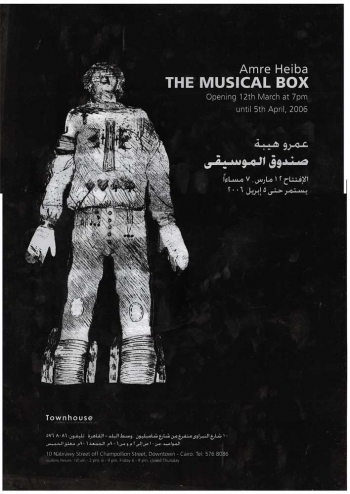 2006_mar_musicalbox