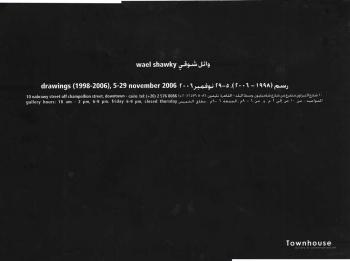 2006_nov_waelshawky