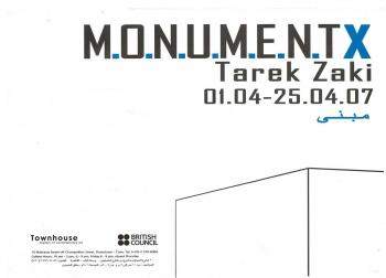 2007-April-Zaki