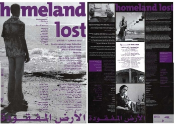 2007_mar_homelandlost0
