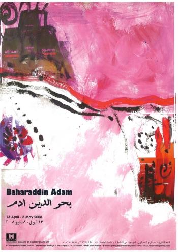 2008_apr_adam
