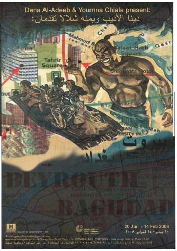 2008_jan_beyrouth_baghdad
