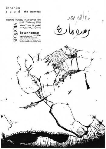 2008_jan_isaad