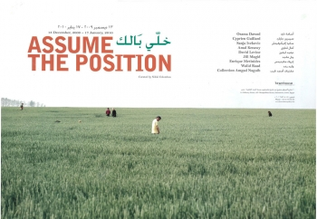2009_dec_assumeposition