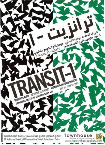 2009_may_transit1
