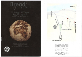 2009_oct_bread