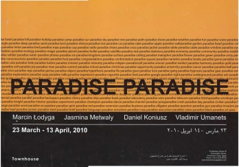 2010-March-Paradise