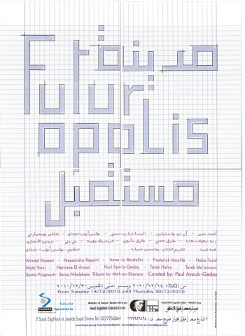 2010_dec_futuropolis01