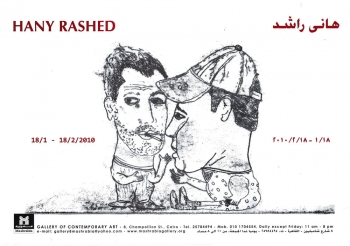 2010_jan_rashed