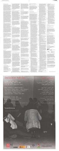 2010_may_invisiblepublics0