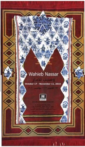 2010_oct_nassar
