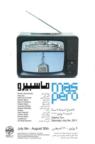 2011-July-Maspero