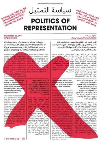 2011-November-Politics