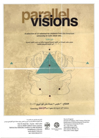 2012_feb_parvisions0
