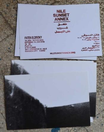 2013-Janiary-Faten